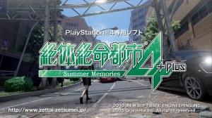 disaster-report-4-plus-summer-memories
