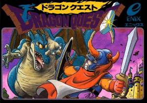 Dragon_Quest_2191